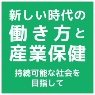 start-title